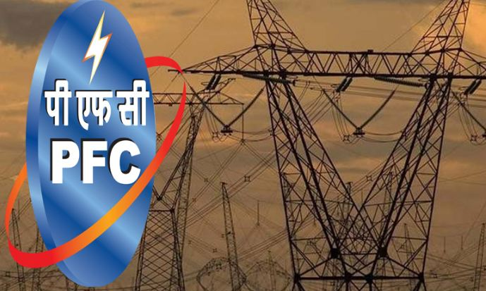 Top Most Public Sector Companies in India POWER FINANCE CORPORATION 2018