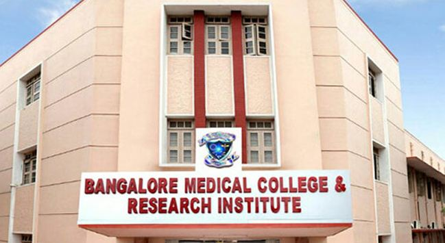Bangalore Medical College and Research Centre, Bangalore, Most Popular Medical Colleges in Karnataka State 2018