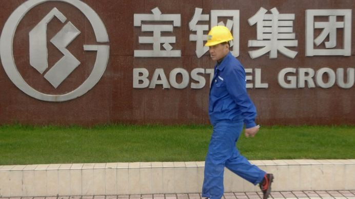 baoshan-iron-and-steel