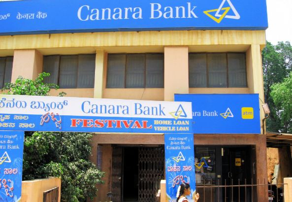 canara bank, top 10 best banks in india 2018