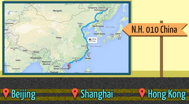 china-national-highway-010