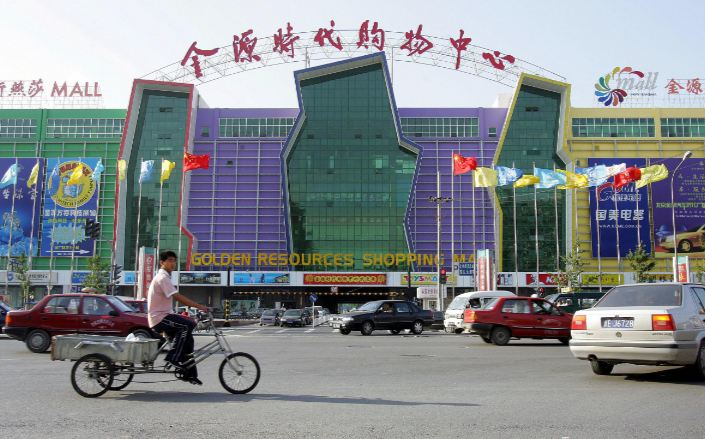 golden-resources-mall-beijing-china-top-cheapest-malls-in-the-world-2018