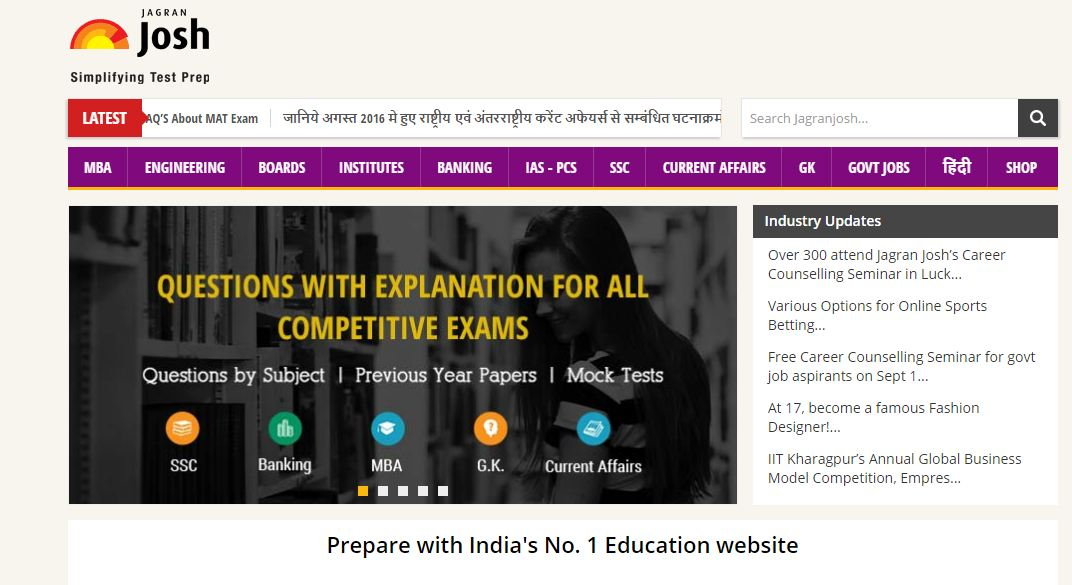 jagranjosh-top-most-educational-websites-in-india-2018