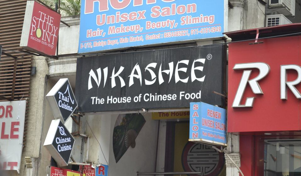 nikashee-top-most-popular-chinese-restaurants-in-south-delhi-2018