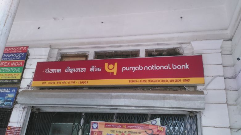 punjab-national-bank-top-popular-nationalized-banks-in-india-2017