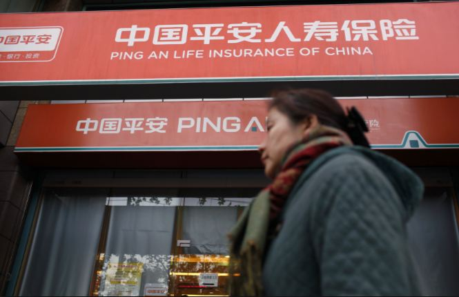 ping-an-insurance-top-most-popular-general-insurance-companies-in-the-world-2019