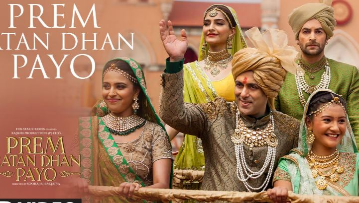 prem ratan dhan payo, Most Popular Most Expensive Movies Ever Made in India 2017