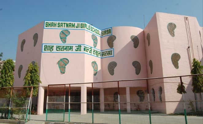 shah satnam ji girls school sirsa, Top 10 Best Boarding Schools in India For Girls 2018