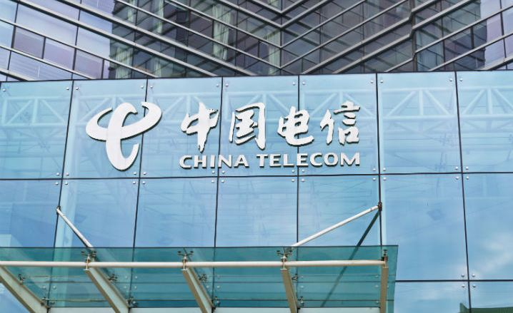 China Telecom Top Most Popular mobile network providers in The World 2018