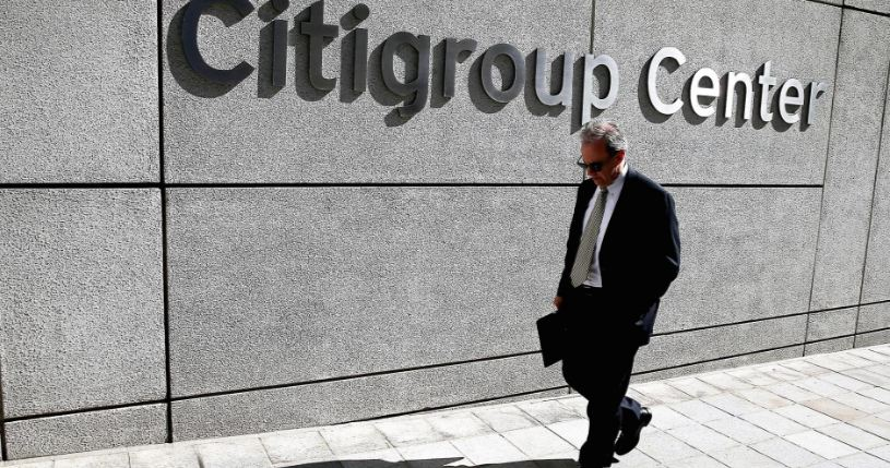 Citigroup Top Most Popular International Banks in The world 2018