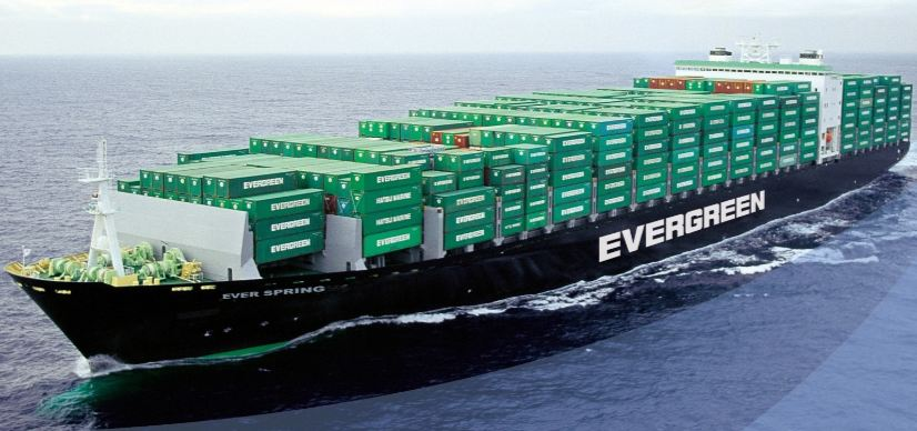 EVERGREEN MARINE Top Famous Largest Shipping Companies in The World 2018