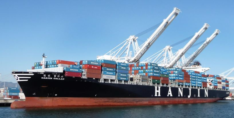 HANJIN SHIPPING CO. LTD Top 10 Largest Shipping Companies in The World