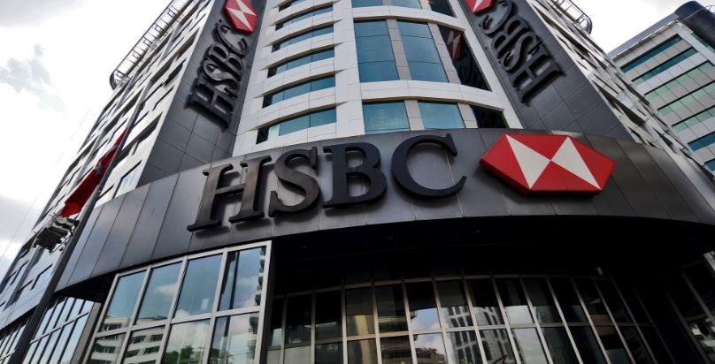 HSBC Top Famous International Banks in The world 2019