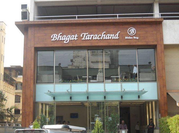 b-bhagath-tarachand-top-10-most-restaurants-in-mumbai-2017
