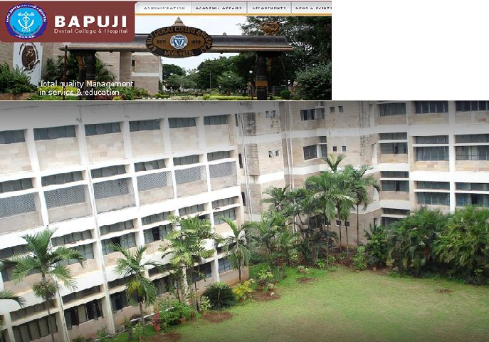 bapuji-dental-college-and-hospital-davangere-top-10-dental-colleges-in-india-2017