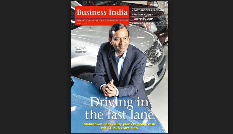 Most Read Business Magazines in India