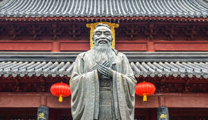confucianism-top-most-popular-largest-religions-on-the-planet-2018