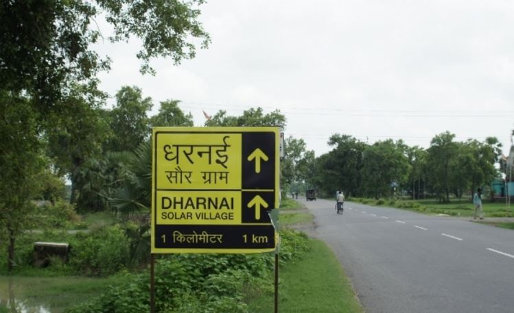 dharnai-top-best-richest-villages-in-india-2017