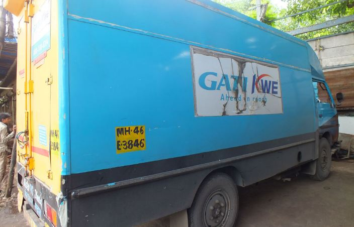 gati-limited-top-10-best-courier-services-companies-in-india