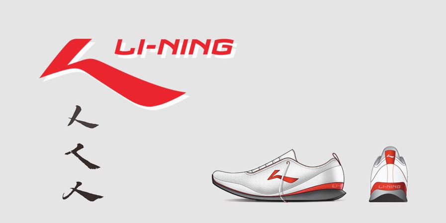 marketing approaches of nike and li ning Place: nike shoes are distributed to multi brand store front and the exclusive nike stores across countries  marketing approaches of nike and li-ning  nike:.