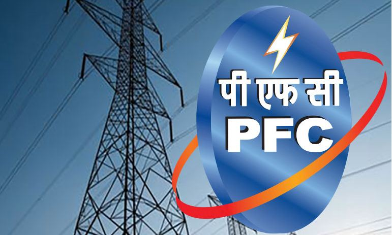 power-finance-corporation-ltd-pfc-top-ten-most-popular-financial-companies-of-india-2017