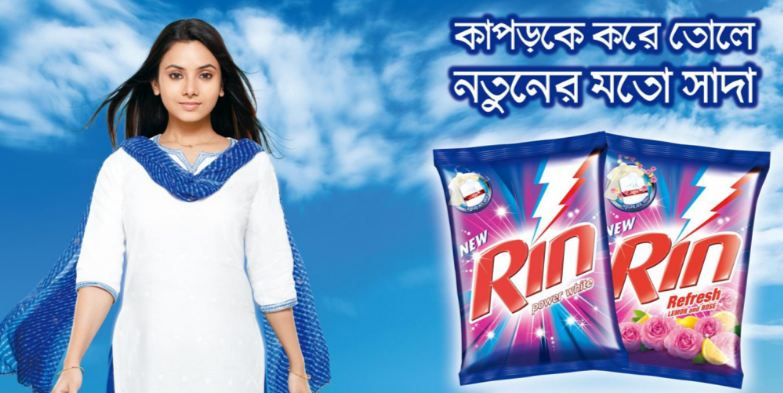 rin-top-10-detergent-brands-in-india