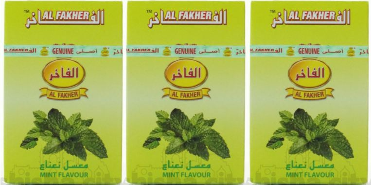 al-fakher-mint-top-10-best-hookah-flavors-2017