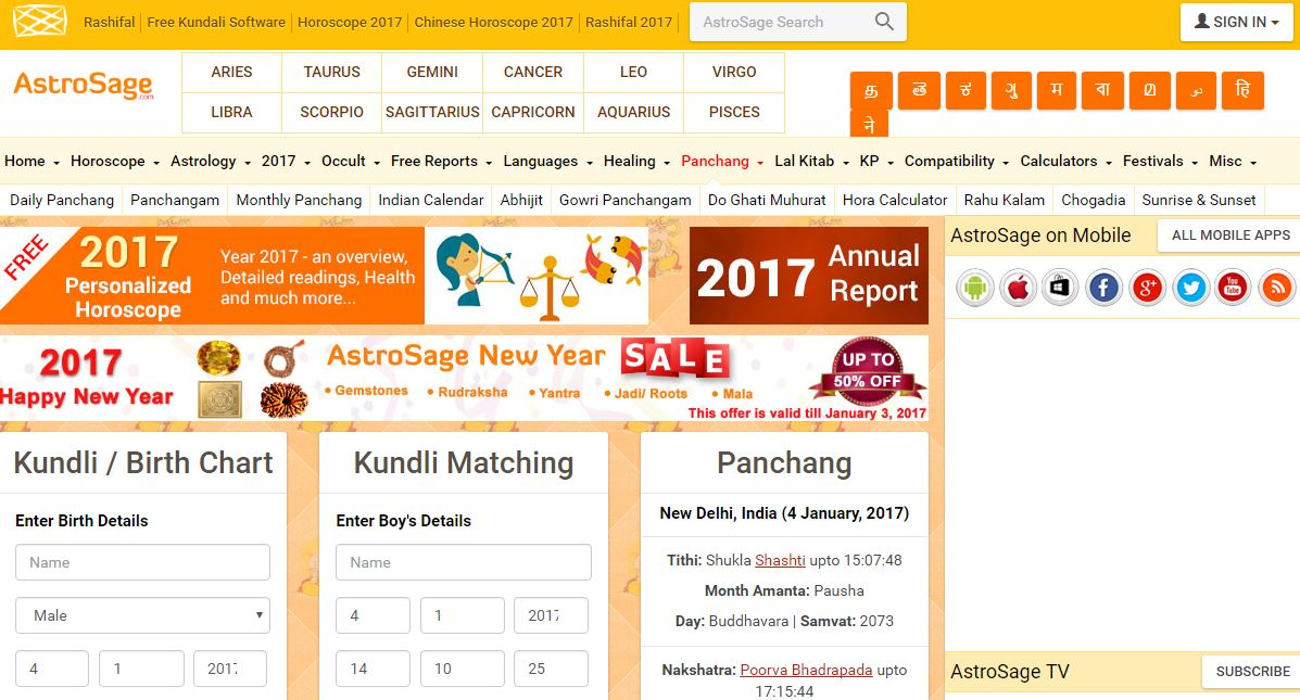 astro-sage-top-10-most-popular-best-websites-for-astrology-in-india-2017