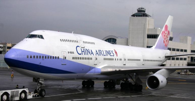China Airlines Top Most Famous Worst Airlines in The World 2018