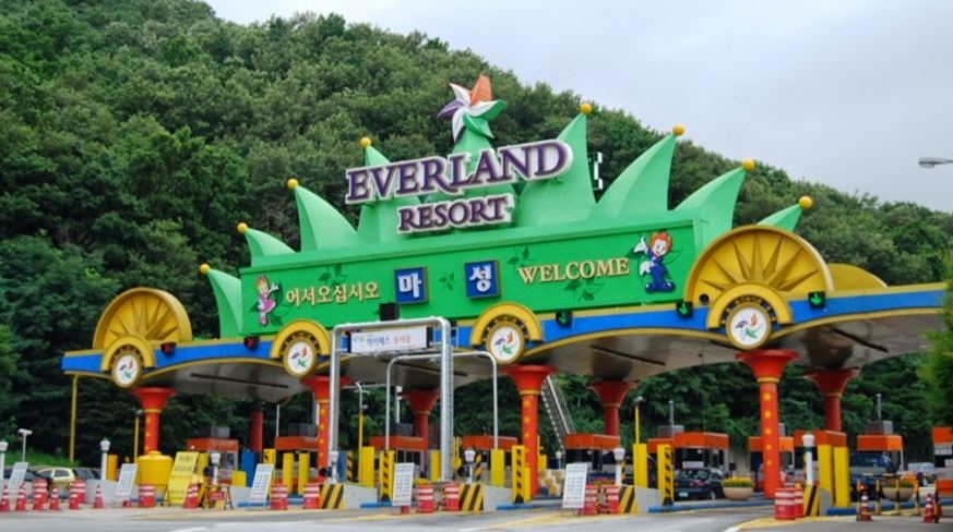 Everland Top Famous Themes-Amusement Park Companies in The World 2019