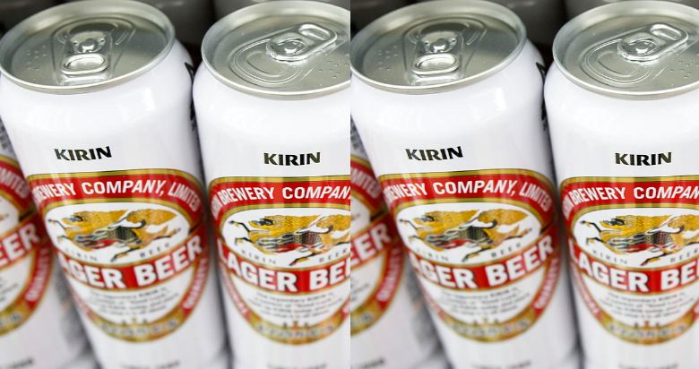 Kirin Holdings Ltd., Best Soft Drink Companies 2017