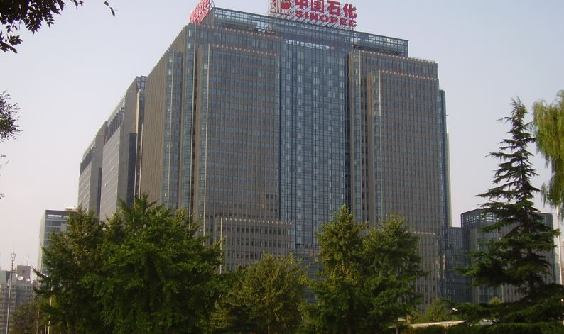 sinopec-group-top-popular-richest-corporations-in-the-world-2019