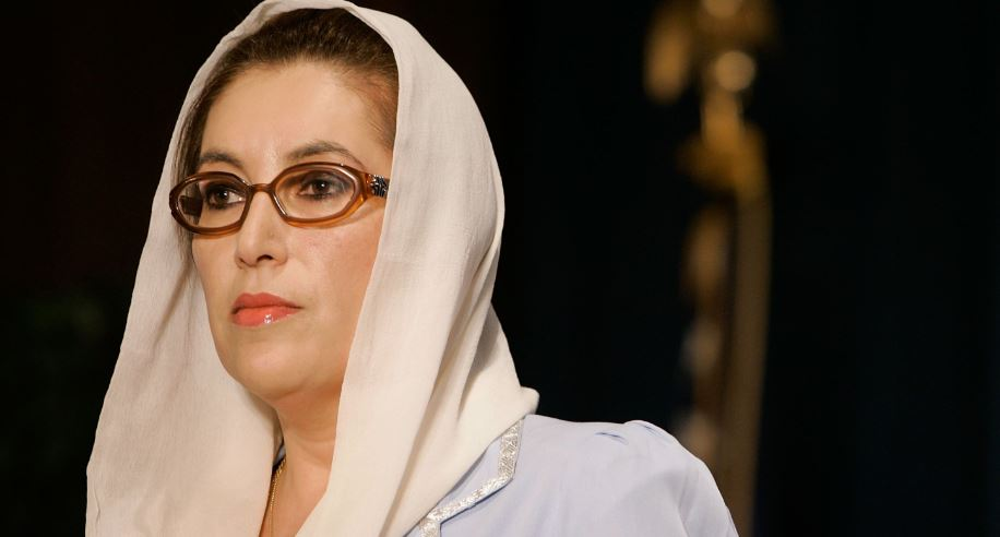 Benazir Bhutto Top Most Famous Women Who Changed The World 2017