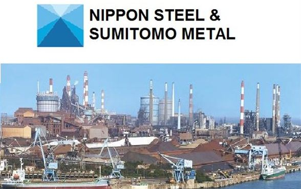 Best Steel Manufacturing Companies