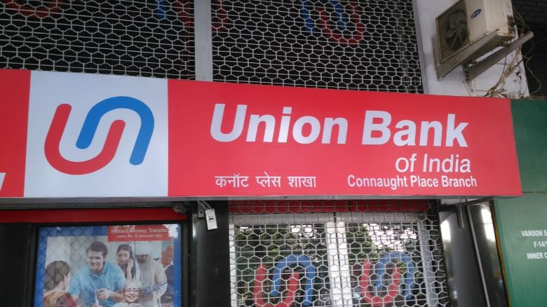 Best Nationalized Banks Of India