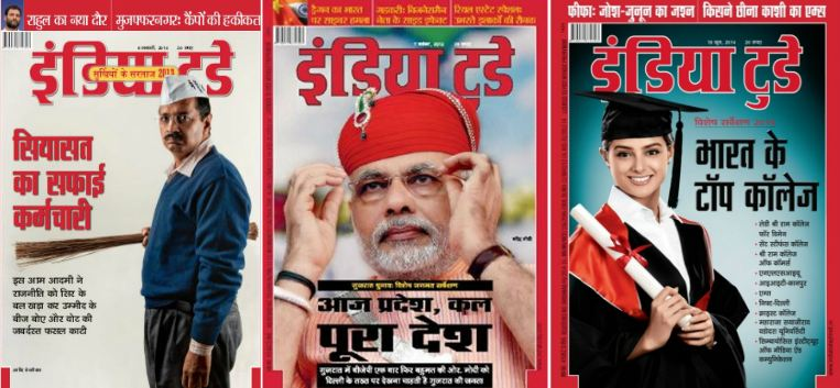 Most Read Magazines In India