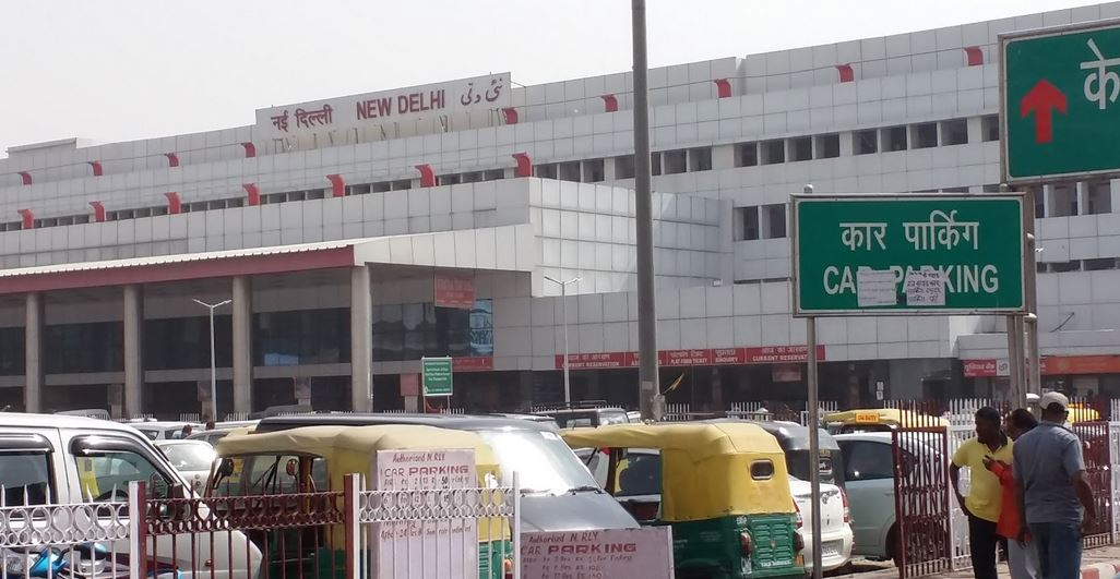 Best Railway Stations of India