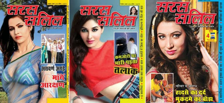 Most Read Magazines In India 2019